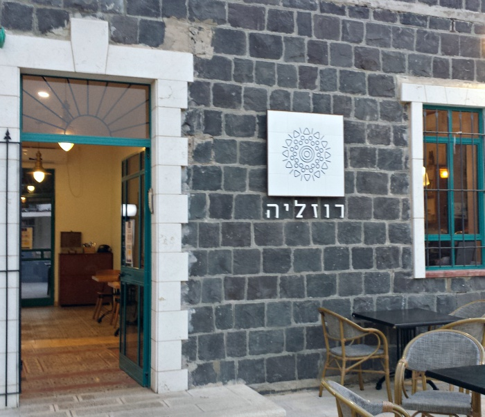 A renovated old Ottoman building in Bet Shean now the location of the Rozalia cafe and restaurant